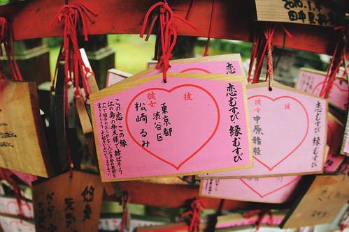 enoshima love