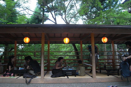 KYOTO CRUISE