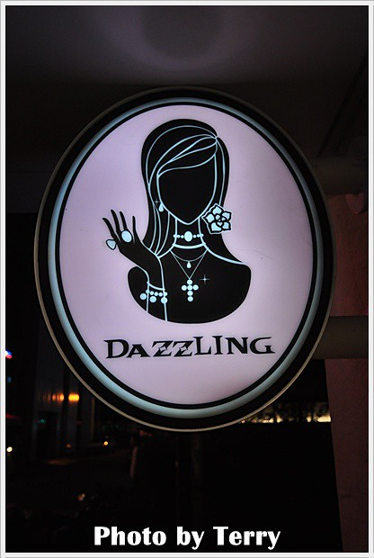 DAZZLING CAFE (5)