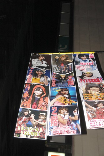 AKB48 pics