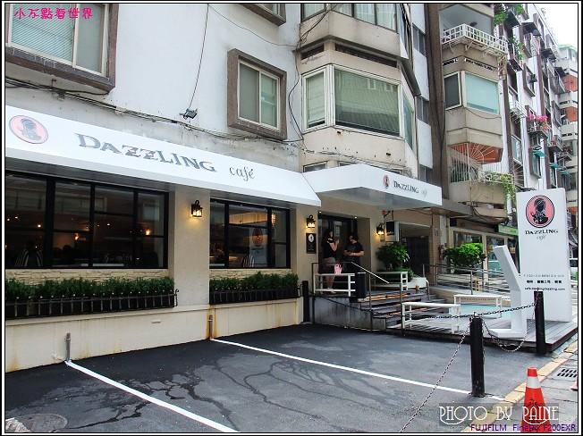 Dazzing Cafe
