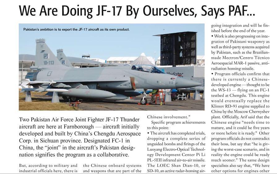 FC-1 / JL-17 / JF -17 - Página 5 4815823248_8ea0283e08_b