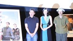 Photo session at Gegege No Nyobo world premiere with Kazue Fukiishi 吹石一恵, Kankuro Kudo 宮藤官九 and director Takuji Suzuki 鈴木卓爾