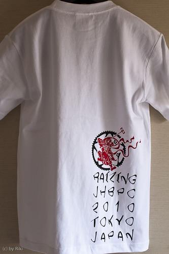 rizing jhbpc 2010 t-shirts