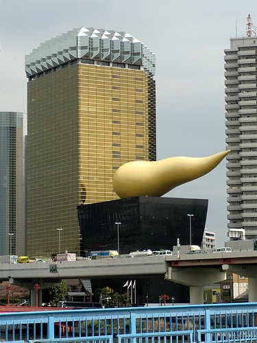 Asahi Beer Building (AKA The Poop Building)