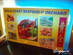 20100716-8 晚餐-大中酒店 E-P1 (8) (fifi_chiang) Tags: travel dinner restaurant singapore olympus ep1 17mm 新加坡 大中酒店