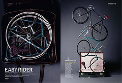 Finally:  Wallpaper* August 2010! (.Kara.) Tags: wallpaper bike bicycle saddle brooks leathercarving karaginther