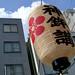 天神祭 2010.7.25 本宮