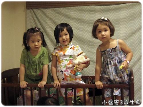 100723-三個小美女