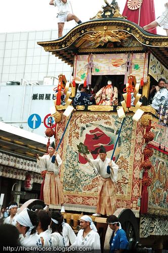 Kyoto 京都 - Gion Matsuri 祇園祭 Kikusui Boko
