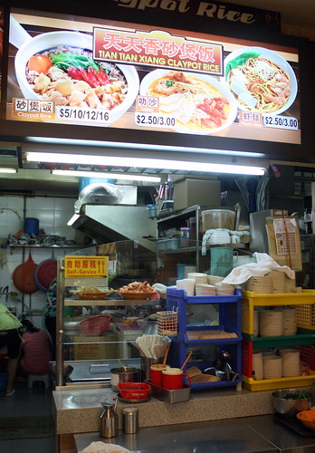 Tian Tian Xiang Claypot Rice Storefront