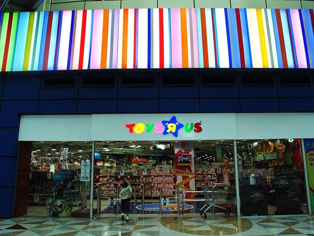 IMG_0353 Suntec City,Singapore