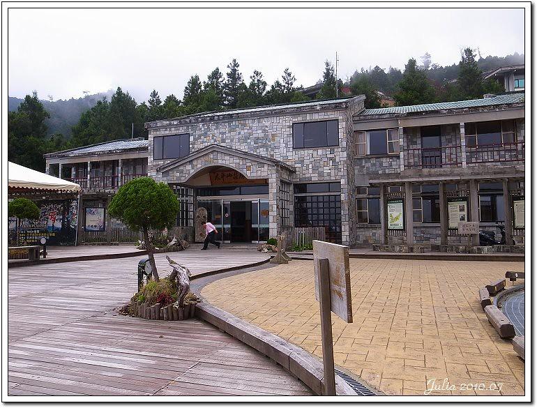太平山 (24)