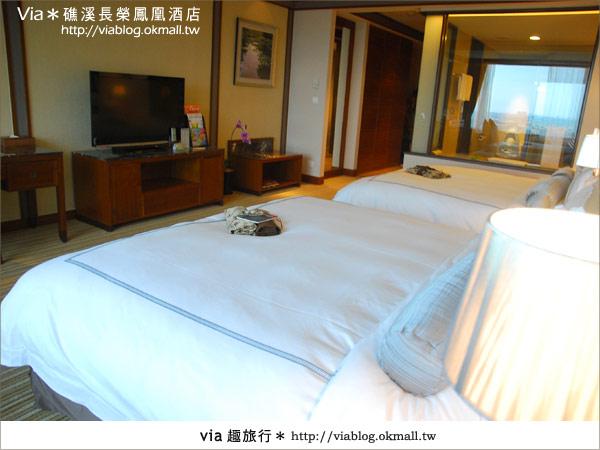 【礁溪溫泉】充滿質感的溫泉飯店~礁溪長榮鳳凰酒店(上)13