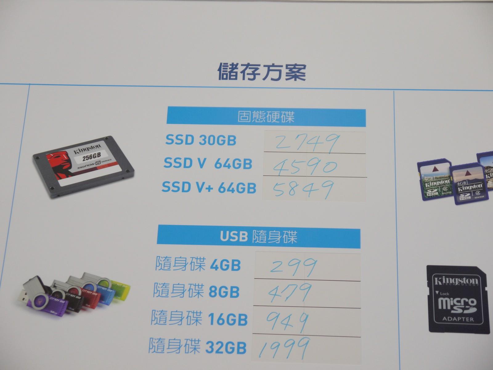 P1080154.JPG