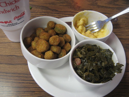 My supper at the Dwarf House in Hapeville