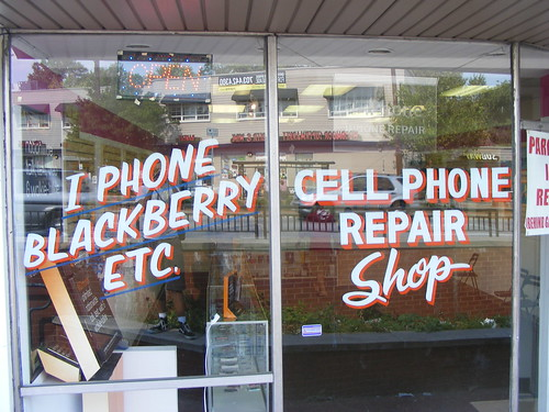 Cell Phone Repair Shop 2