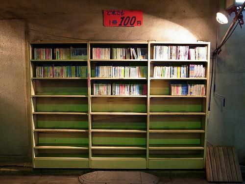 100円の本