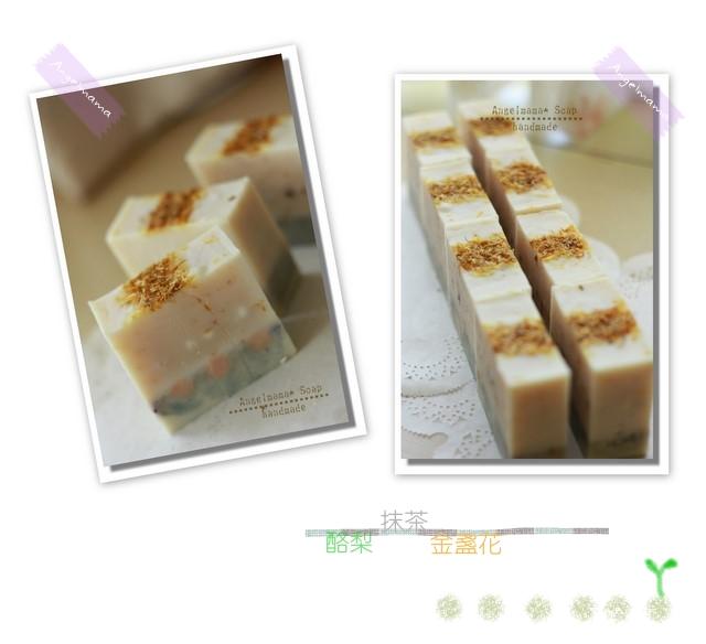 酪梨抹茶繽紛皂02