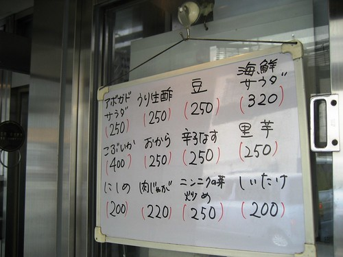 廿日市 スイコウ 惣菜屋さん 画像10