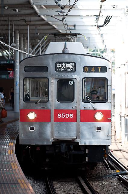 東急電鉄田園都市線8500系8606F 64T運用