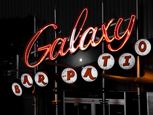 Galaxy Bar and Patio