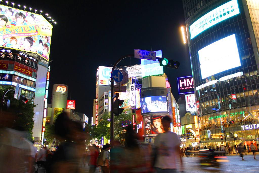 A Japan photo No.280:Shibuya