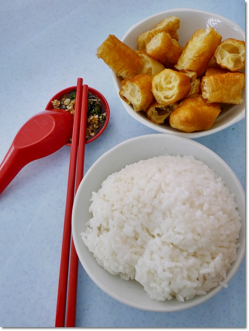 Rice, You Tiao, Cili Padi