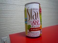 大塚愛 画像99