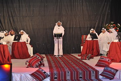 Douri Aldewaniyat (43) (  ) Tags:  2010 1431