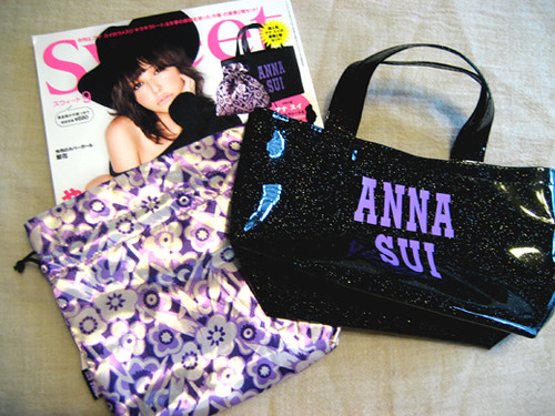ANNA SUI glittering tote bag and a drawstring bag Supplements for SWEET Magazine