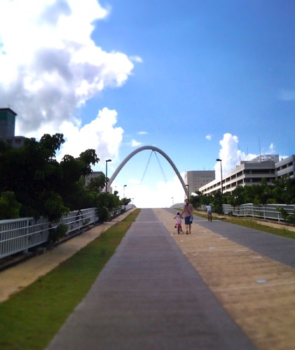 新都心公園のこの橋の名前なんだったっけ?