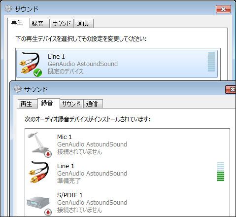 GenAudio01