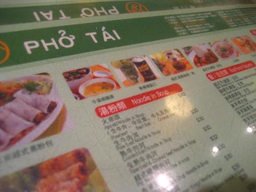 Pho Tai Vietnamese Restaurant