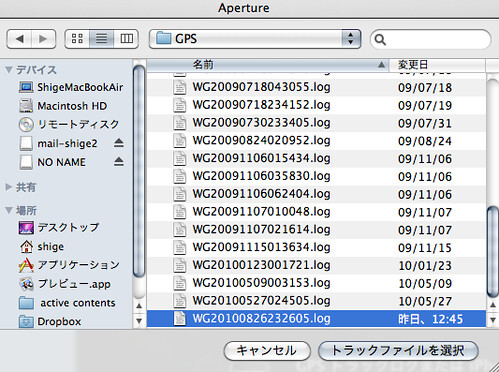 スクリーンショット(2010-08-28 11.44.21)