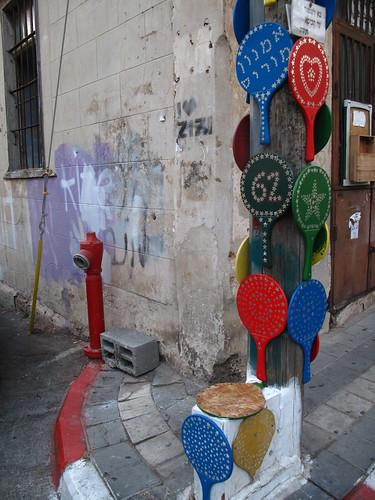 Shabazi Street, Tel Aviv