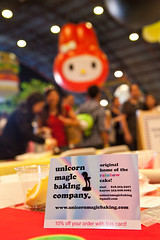 Sanrio Cupcake Decorating with Unicorn Magic Baking Company (helloflux) Tags: losangeles santamonica hellokitty sanrio flux smallgift barkerhanger unicornmagicbakingcompany