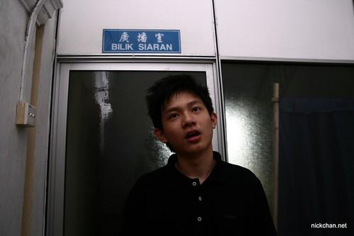 IMG_4857 by nicholaschan