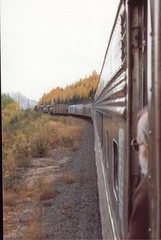 1991~ Quebec North Shore and Labrador, Train Back