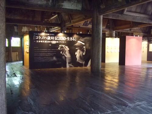 黒澤明展 千畳閣 画像 2