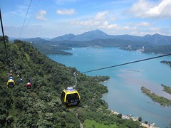 Sun Moon Lake and Ropeway (Viewed From Cable Car)