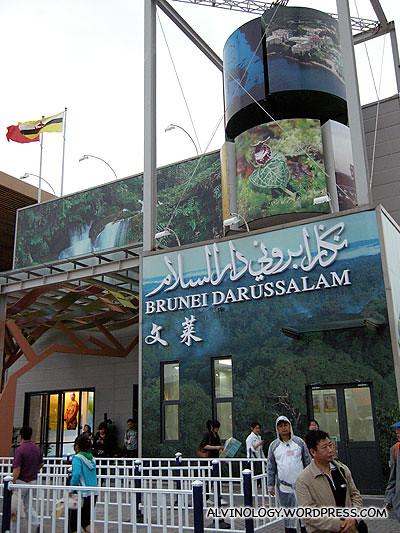 Brunei pavilion