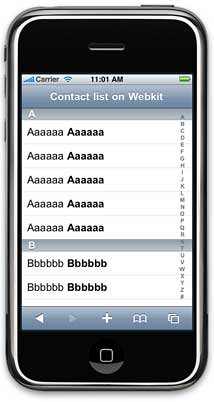 contact-list-iphone-big