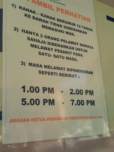 Faizal R Waktu Melawat Hospital Pulau Pinang