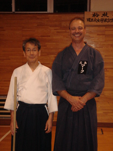 WIth Kurogo Sensei After Jo Practice