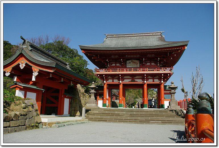 鵜戶神宮 (33)