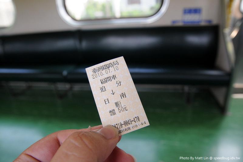 train (8).jpg