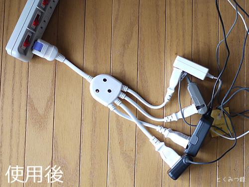 ELECOM ACアダプタを4個つなげるケーブル ホワイト T-AD4WH