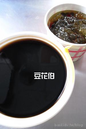 粉圓仙草凍