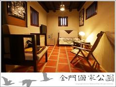 小徑民宿(28號)-04